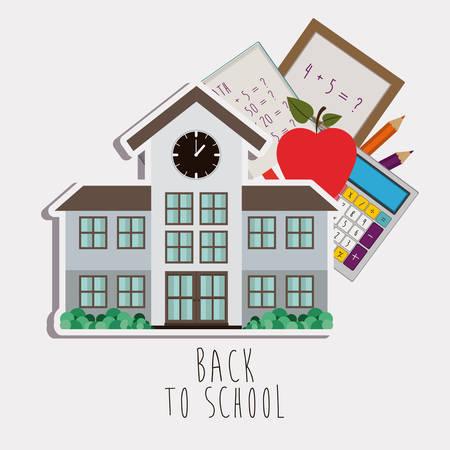 school building: e-learning design over white background, vector illustration Illustration