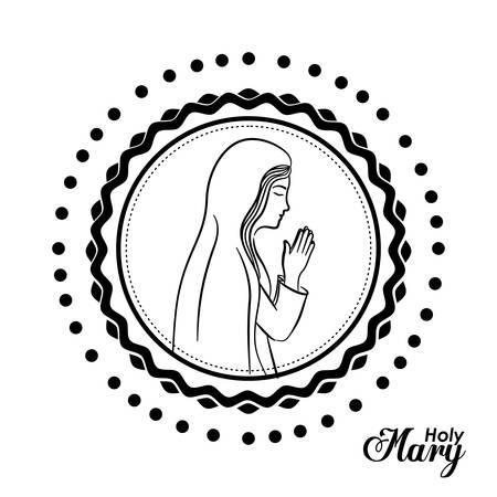 holy family: Holy Family digital design, vector illustration eps 10 Illustration