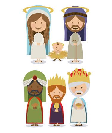 familia en la iglesia: Sagrada Familia diseño digital, ilustración vectorial eps 10