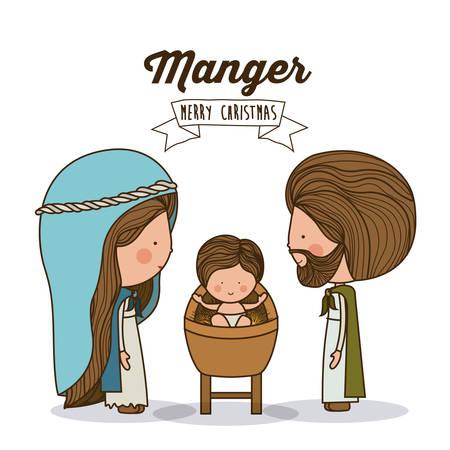 virgen maria: Concepto Feliz Navidad para el acondicionamiento sagrada familia Vectores