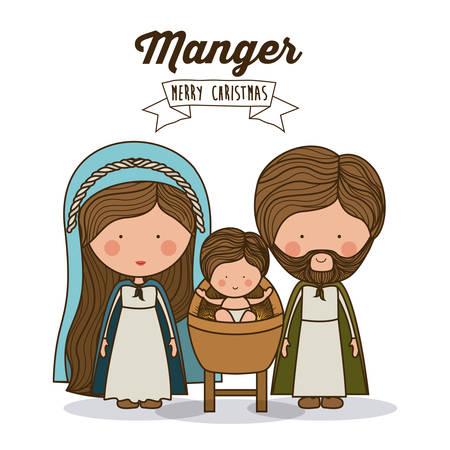 神聖な家族のデザインについてのメリー クリスマス コンセプト