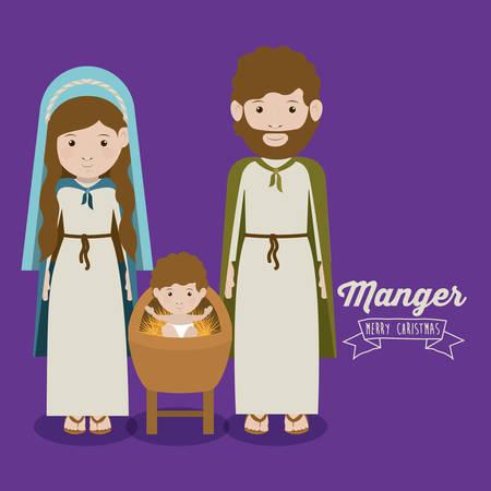 sacra famiglia: Concetto di Buon Natale di design sacra famiglia
