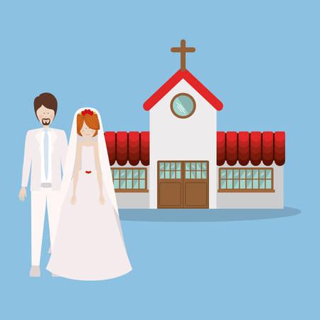holy place: Catholic religion design, vector illustration eps10 graphic Illustration