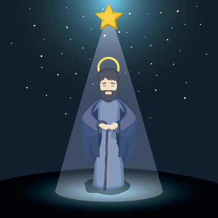 sacra famiglia: icona del fumetto Giuseppe. sacra famiglia e Merry tema natale stagione. design colorato. illustrazione di vettore