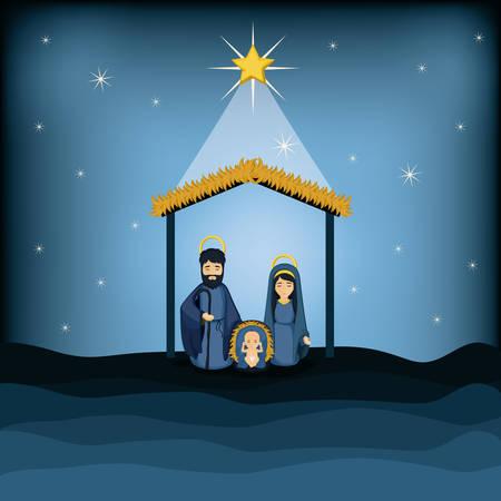 Giuseppe Maria e l'icona dei cartoni animati Gesù bambino. sacra famiglia e Merry tema natale stagione. design colorato. illustrazione di vettore