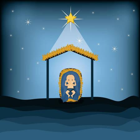 sacra famiglia: Bambino icona jesus cartone animato. sacra famiglia e Merry tema natale stagione. design colorato. illustrazione di vettore Vettoriali
