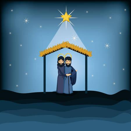 nativety: Jesus god and joseph cartoon icon. Holy family and merry christmas season theme. Colorful design. Vector illustration Illustration