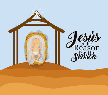 House and baby jesus icon. Holy family and merry christmas season theme. Colorful design. Vector illustration Illustration