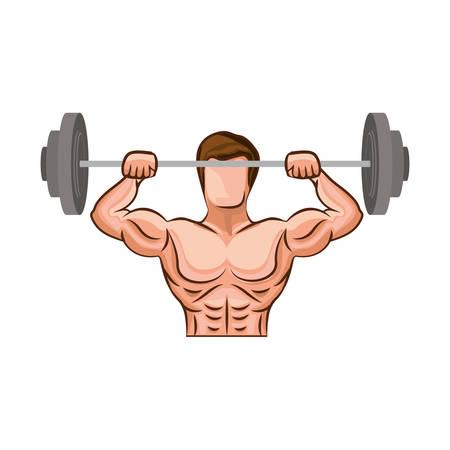 Muscoli del corpo del muscolo del fumetto su priorità bassa bianca. Illustrazione vettoriale piatto isolato Archivio Fotografico - 65119053