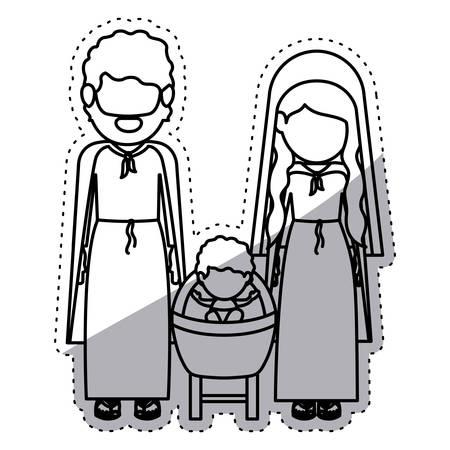 sacra famiglia: Icona santa famiglia. Natività Merry periodo di Natale e decorazioni a tema. progettazione isolata. illustrazione di vettore