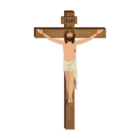 nazareth: The Crucifixion of Jesus Christ vector illustration