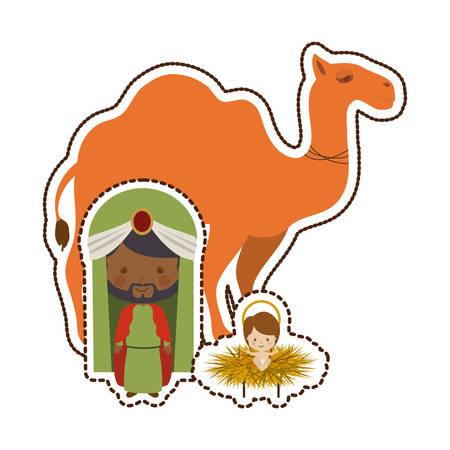 three kings: three wise men icon vector illustration graphic design Illustration