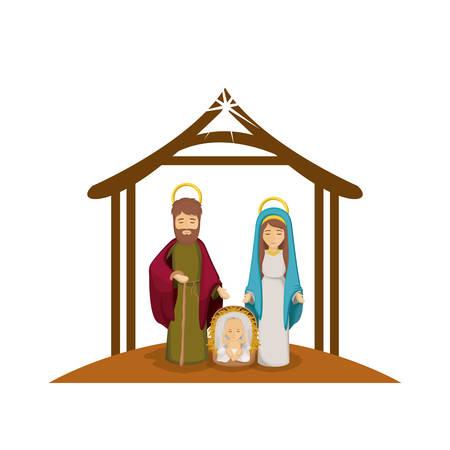 imagen colorida con Virgen María y San José y Jesús en cuna bajo ilustración de vector de pesebre
