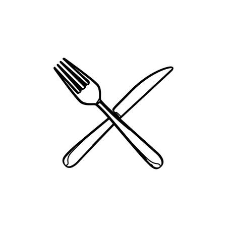 silhouette set cutlery knife and fork kitchen elements vector illustration Illustration