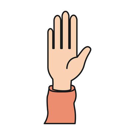 Vue de face de silhouette colorée Main de paume droite étendue pour illustration vectorielle de voeux