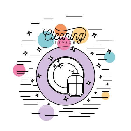 dishwashing liquid: dish and dispensing bottle cleaning service silhouette in circular frame with color bubbles and decorative stars and lines on white background vector illustration