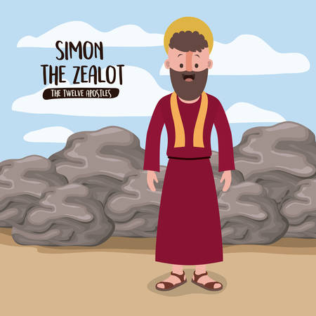 the twelve apostles poster with simon the zealot in scene in desert next to the rocks in colorful silhouette vector illustration Stock Vector - 94236416