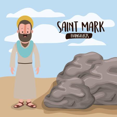 The evangelist saint mark in scene in desert next to the rocks in colorful silhouette vector illustration Illustration