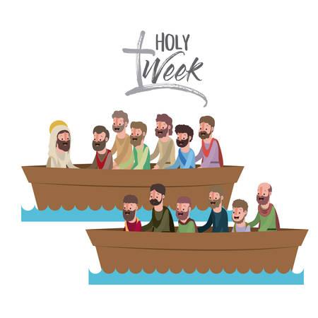 ontwerp van de de scène het vectorillustratie van de heilige week bijbelse scène