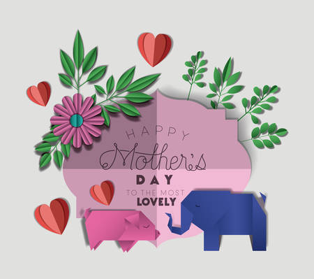 happy mothers day with floral decoration with origami animals vector illustration Illustration