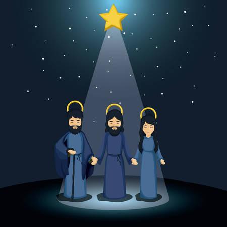 Mary, Joseph and Jesus cartoon icon.