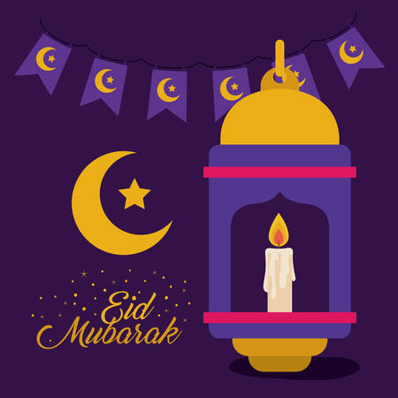 eid mubarak card with moon and lanterns vector illustration design
