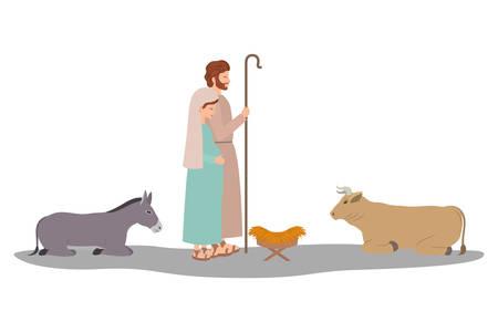 virgin mary and saint joseph with animals vector illustration design