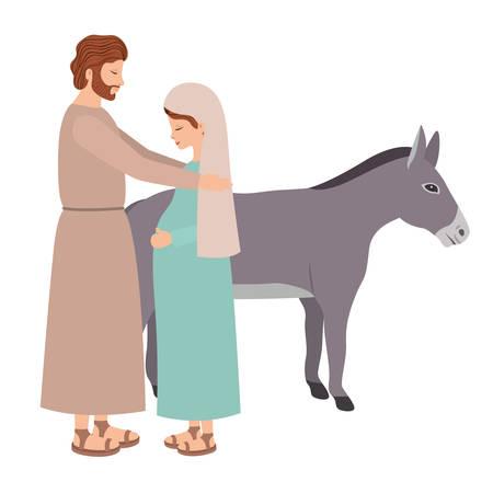 Grossesse de la Vierge Marie et saint Joseph. Conception d'illustration vectorielle Vecteurs