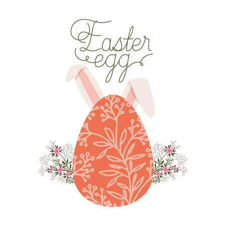 easter egg label with rabbit ears icon vector illustration design 矢量图像