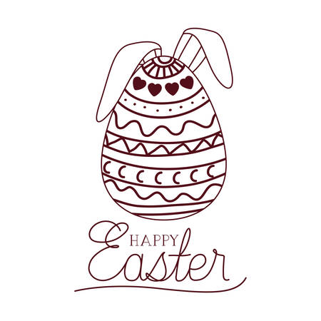 happy easter label with egg and rabbit ears icon vector illustration desing