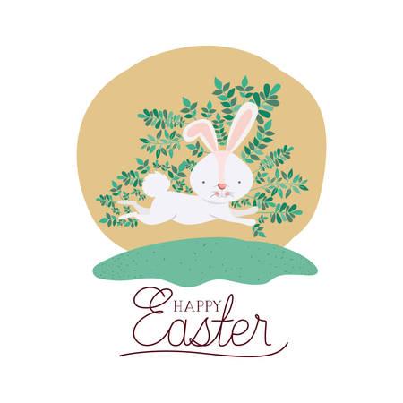 happy easter label with egg and flowers icon vector illustration desing Vektorgrafik