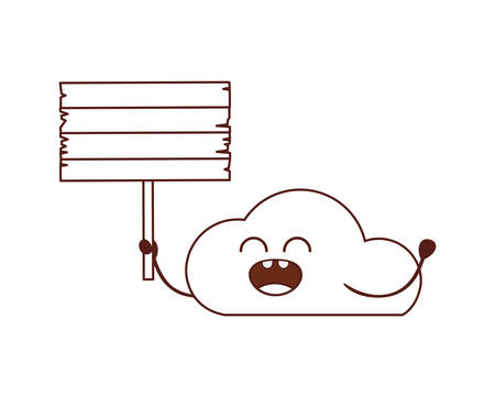 beautiful cloud kawaii isolated icon vector illustration design Illustration