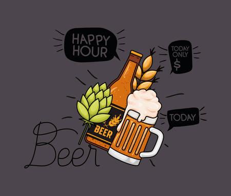 happy hour beers label with jar and bottle vector illustration design Ilustração
