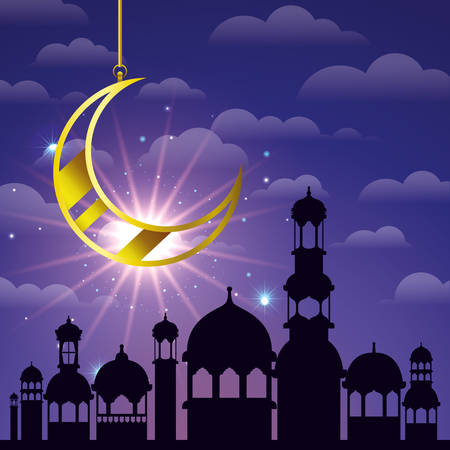 ramadan kareem cityscape with golden moon hanging vector illustration design