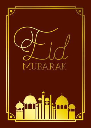 eid mubarak frame with mosque golden building vector illustration design