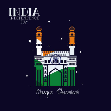 indian mosque chaminar temple with flag colors vector illustration design Vetores