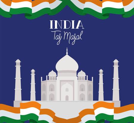 indian taj majal temple with flag vector illustration design