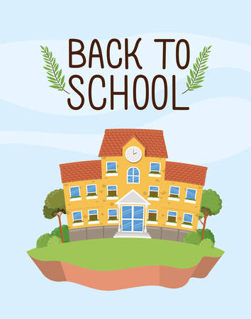 school building in the grass scene vector illustration design