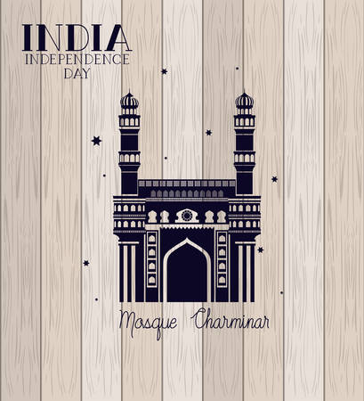 indian mosque chaminar temple with wooden background vector illustration
