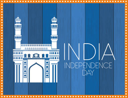 indian mosque chaminar temple with blue background vector illustration design Vetores