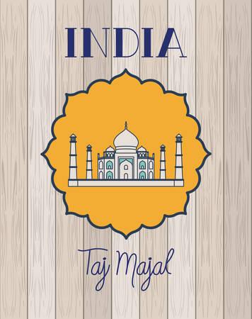 indian taj majal temple with wooden background vector illustration design Foto de archivo - 130548564