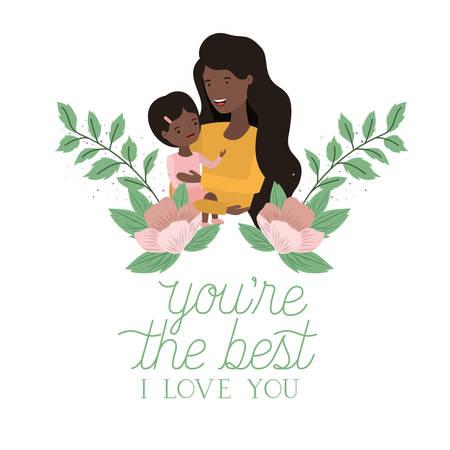 woman with baby avatar character vector illustration design Vektorové ilustrace