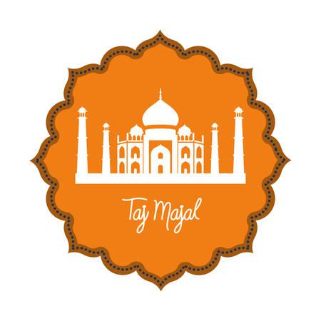 edification of taj majal and indian independence day vector illustration design Foto de archivo - 126622073