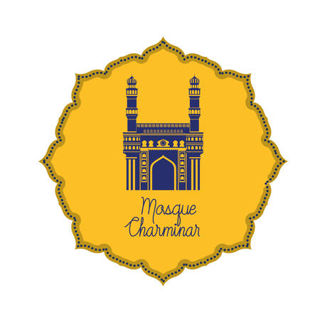 edification of mosque charminar and Indian independence day vector illustration design Vetores