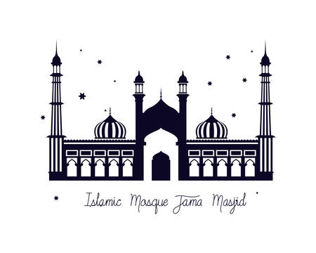 edification of islamic mosque jama masjid and Indian independence day vector illustration design  イラスト・ベクター素材