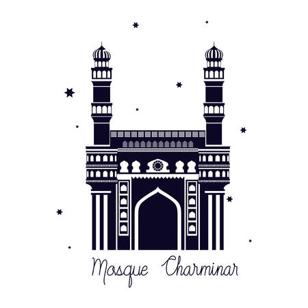 edification of mosque charminar and Indian independence day vector illustration design 写真素材 - 128883791