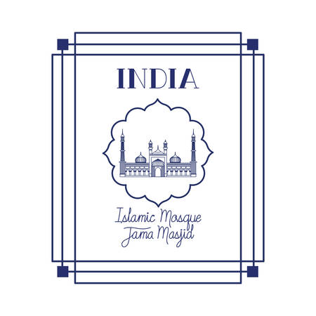 edification of islamic mosque jama masjid and Indian independence day vector illustration design 写真素材 - 128883796
