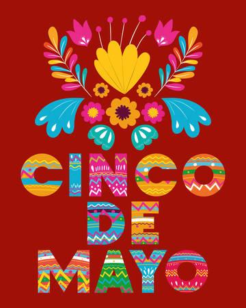 cinco de mayo card with floral decoration vector illustration design  イラスト・ベクター素材