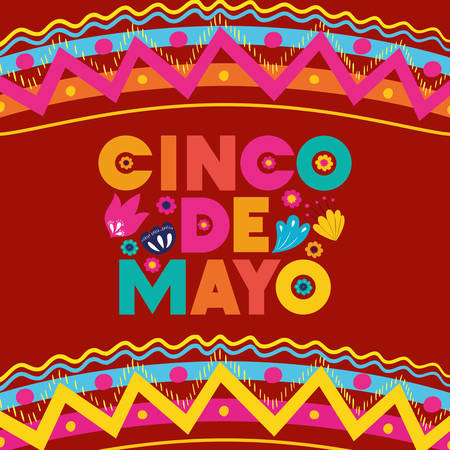 cinco de mayo card with floral and texture frame vector illustration design  イラスト・ベクター素材
