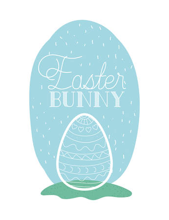 egg painted easter with hand made font in the field vector illustration design